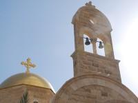 Православни начини лечења рака