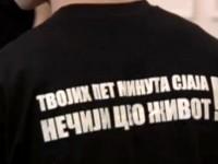 pirot-slogan