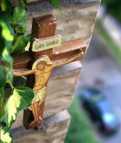 Нека васкрсне Бог  (молитве у невољи, болести и узнемирености)