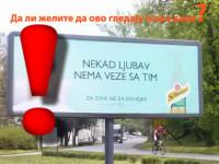 Скарадни билборди за Швепс и Интимисими представљају злостављање деце