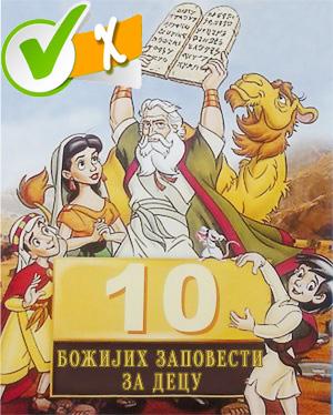 10-bzbaner-prep