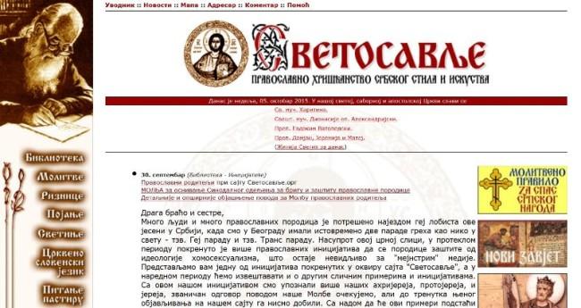 Молба Патријарху Српске Цркве за оснивање Одељења за православну породицу