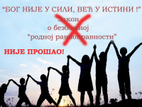 """Победа православних породичних људи – """"Ако је Бог с нама, .."""