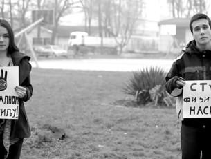 Вршњачко насиље у школи: како га ЗАИСТА решити? (2.ДЕО)