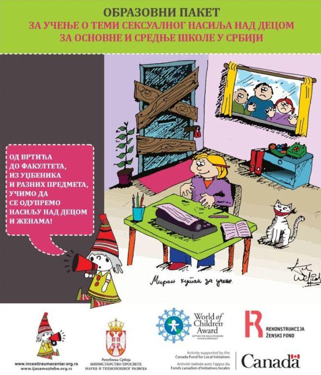 АЛАРМ ЗА РОДИТЕЉЕ И СВЕШТЕНСТВО: Министарство просвете наложило школама да спроведу програме сексуалног развраћивања деце!