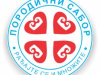 Недеља породичног јединства 18-24.9.2017. и свечана Литија од храма Светог ..
