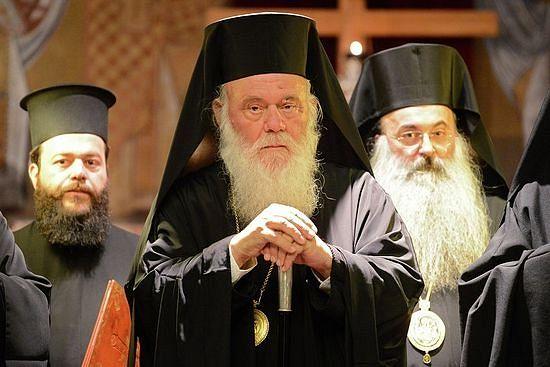 grcki-episkopi.jpg