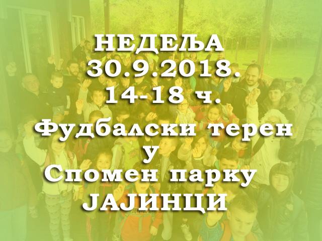 Позив на дружење православних породица: недеља, 30.септембар, 14-18 часова, Јајинци