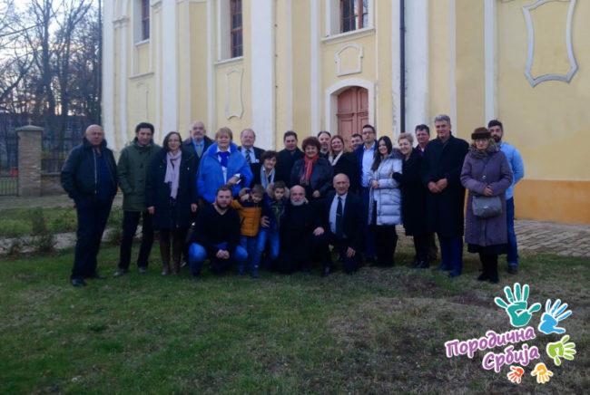 """Основана Заједница породичних организација """"Породична Србија"""""""