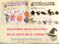 Ноћ вештица – шта урадити ако сте православни родитељ?