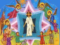 Христос Васкрсе – Ваистину Васкрсе!