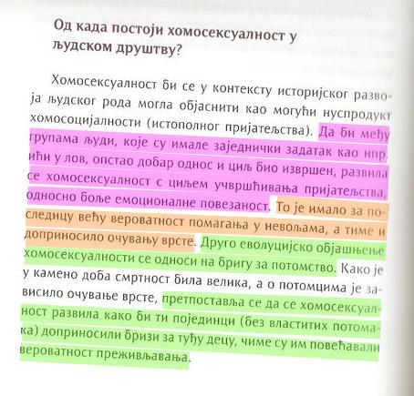 Сексуално образовање у школама у Војводини