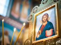 Православни хришћанин и борба са раком
