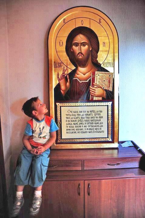 О идеологији хомосексуализма (ЛГБТ) – зашто је битно да о томе зна сваки православни хришћанин?