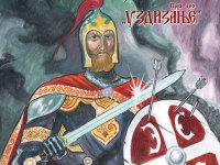 Православни стрип – о светом Симеону Мироточивом