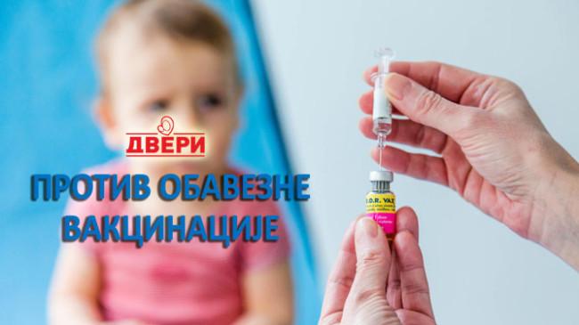 Др Немања Зарић – стоп присилној вакцинацији