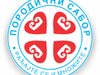 Недеља породичног јединства 18-24.9.2017. и свечана Литија од храма Светог Саве 24.септембра у 12 часова