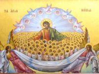 Проблеми биоетике (Основи социјалне концепције Руске Православне Цркве)