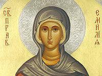 Света Емилија – мајка петоро светитеља