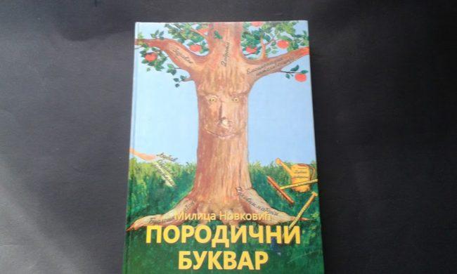 """""""Породични буквар"""" Милице Новковић као хришћански поглед на педагогију или…?"""