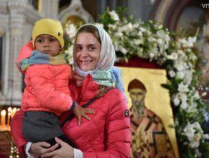 Каква треба да буде православна породица?